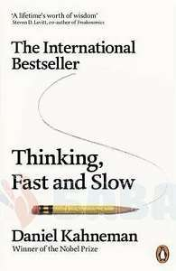 Фото - Thinking, Fast and Slow [Paperback]