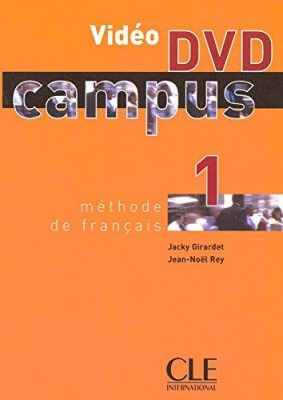 Фото - Campus 1 Video DVD