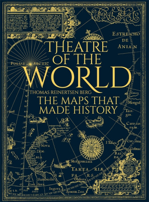 Фото - Theatre of the World [Hardcover]