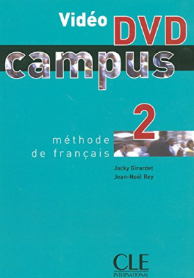 Фото - Campus 2 Video DVD