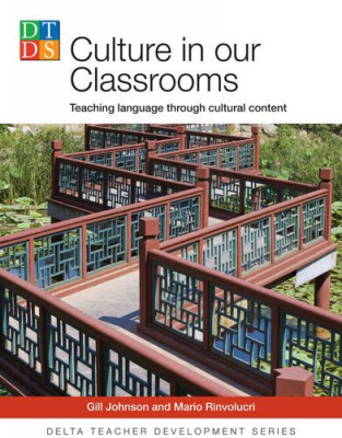Фото - Culture in our Classrooms