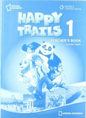 Фото - Happy Trails 1 TB