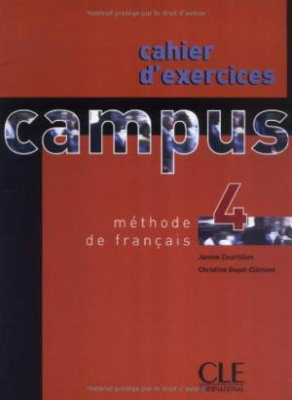 Фото - Campus 4 Cahier d`exercices