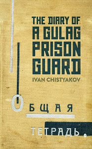 Фото - Diary of a Gulag Prison Guard,The