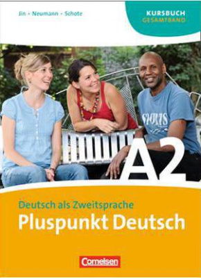 Фото - Pluspunkt Deutsch A2/1 AB+CD