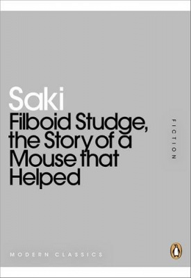 Фото - Filboid Studge, the Story of a Mouse That Helped