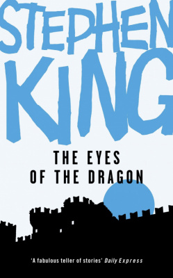 Фото - King S.Eyes of the Dragon, The