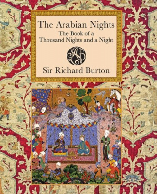 Фото - Arabian Nights