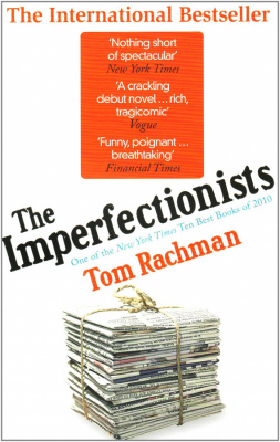 Фото - Imperfectionists, The [Paperback]