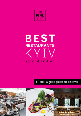 Фото - Best Restaurants KYIV Second Edition