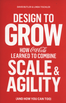 Фото - Design to Grow : How Coca-Cola Learned to Combine Scale and Agility (and How You Can, Too)