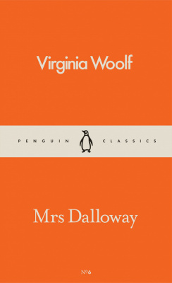 Фото - Mrs Dalloway