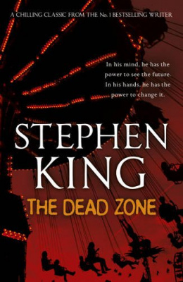 Фото - King S.Dead Zone, The