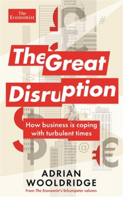 Фото - Great Disruption : How Business is Coping with Turbulent Times