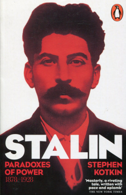 Фото - Stalin: Paradoxes of Power, 1878-1928 v. 1