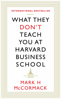 Фото - What They Don't Teach You at Harvard Business School