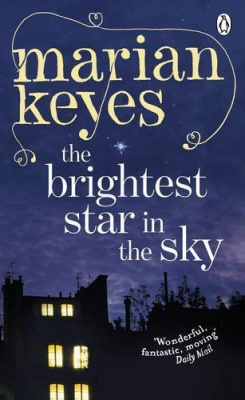 Фото - Marian Keyes The Brightest Star In the Sky