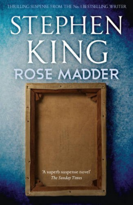 Фото - King S.Rose Madder