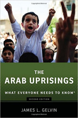 Фото - Arab Uprisings: What Everyone Needs to Know
