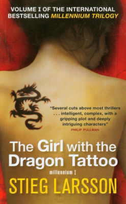Фото - Girl With the Dragon Tattoo  millenium 1  [Paperback OME]