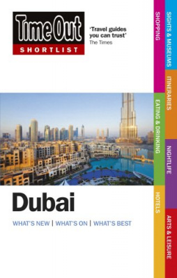 Фото - Time Out Shortlist: Dubai 2nd Edition