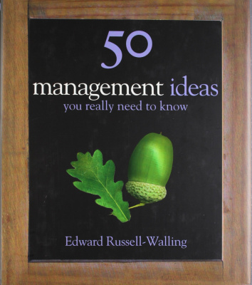 Фото - 50 Management Ideas You Really Need to Know [Hardcover]
