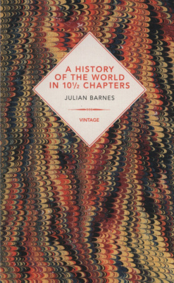 Фото - A History Of The World In 10 1/2 Chapters
